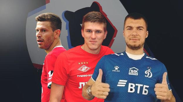 Федор Смолов, Александр Соболев иНиколай Комличенко. Фото «СЭ»