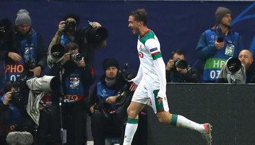 Алексей Миранчук.