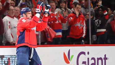 «Что такое для Овечкина 200 голов? Уверен, онобгонит Гретцки!» Что говорят звезды НХЛ орекордах Александра Великого