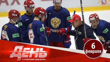 Молодежь сборной России пройдет проверку финнами