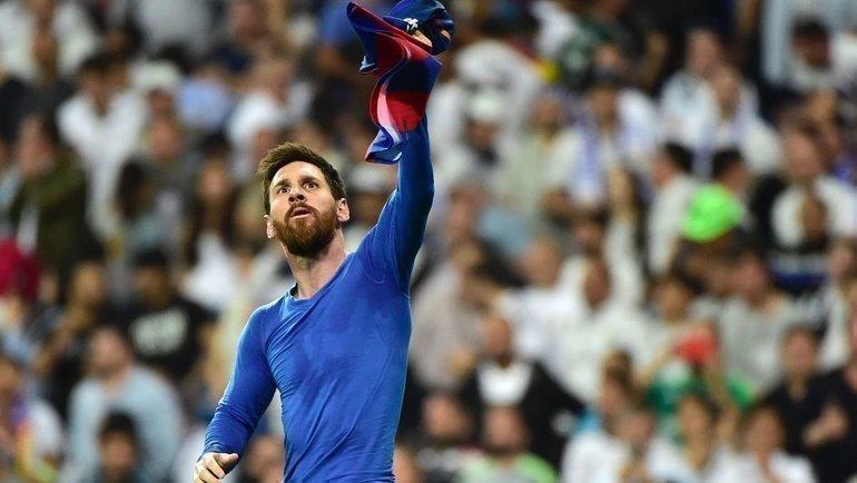 Messi. Фото Reuters