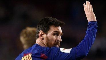 Отступные иособый пункт контракта Месси. Сколько стоит аргентинец?