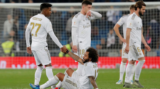 «Реал»— «Реал Сосьедад». Кубок Испании. 6февраля. Фото Reuters