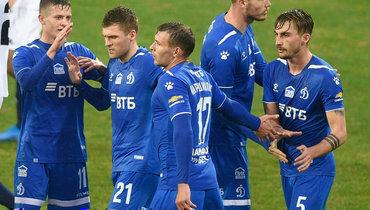 «Динамо» начнет вторую часть сезона 29февраля— матчем против «Спартака».