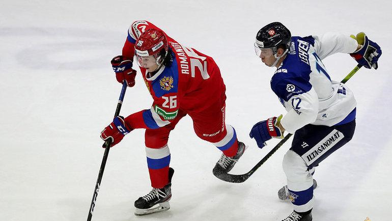 6февраля. Хельсинки. Финляндия— Россия— 3:0. Фото ФХР