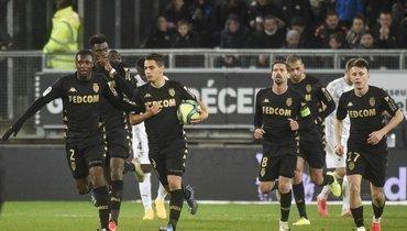 «Монако» вырвал победу у «Амьена», Головин провел весь матч