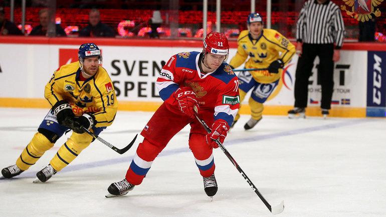 8февраля. Стокгольм. Матч Швеция— Россия (5:2). Фото Фото: ФХР.