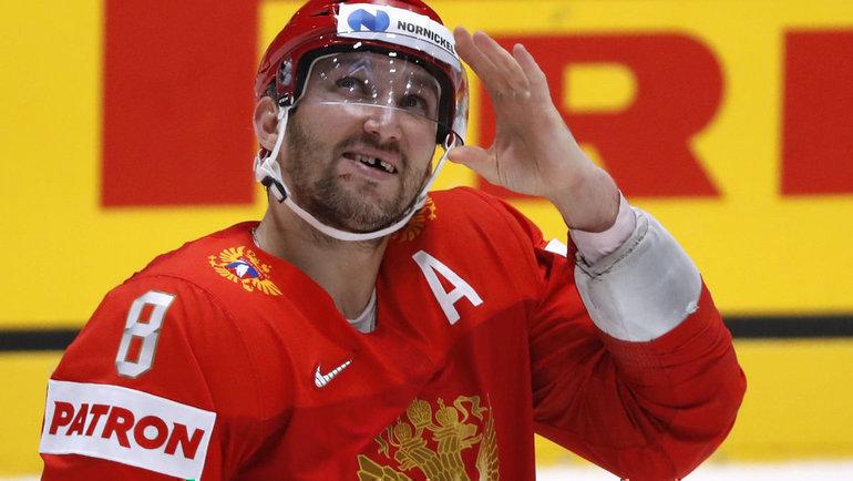 НХЛ может отпустить своих игроков наОлимпиаду-2022. Фото Reuters