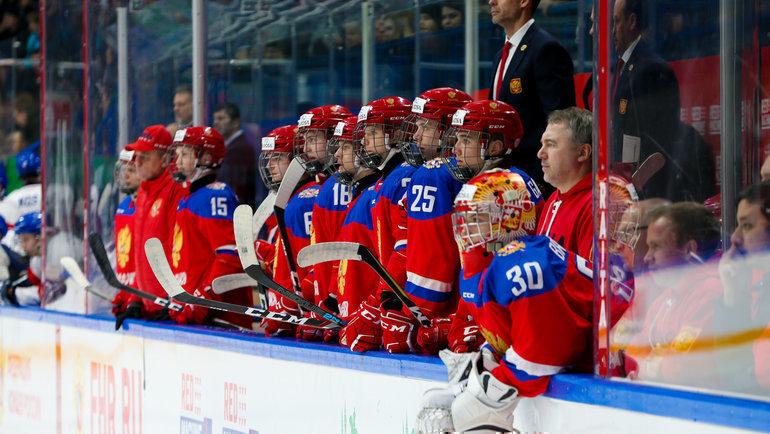 Юниорская сборная России. Фото fhr.ru, ФХР.