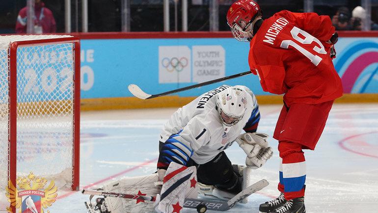 Матвей Мичков. Фото fhr.ru, ФХР.