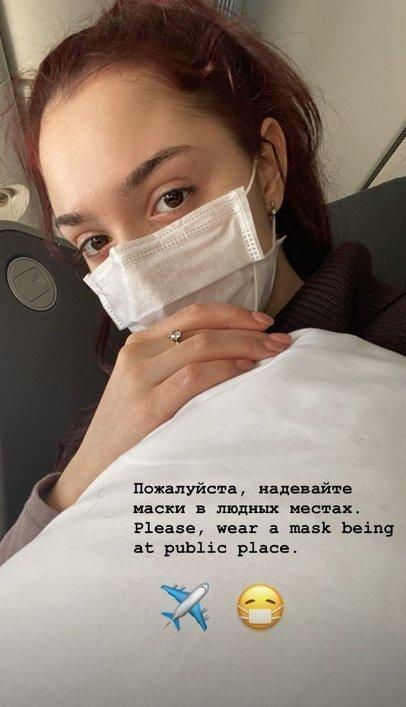 Евгения Медведева. Фото Instagram.