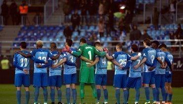 Болельщики «Малаги» провели «церемонию похорон» клуба