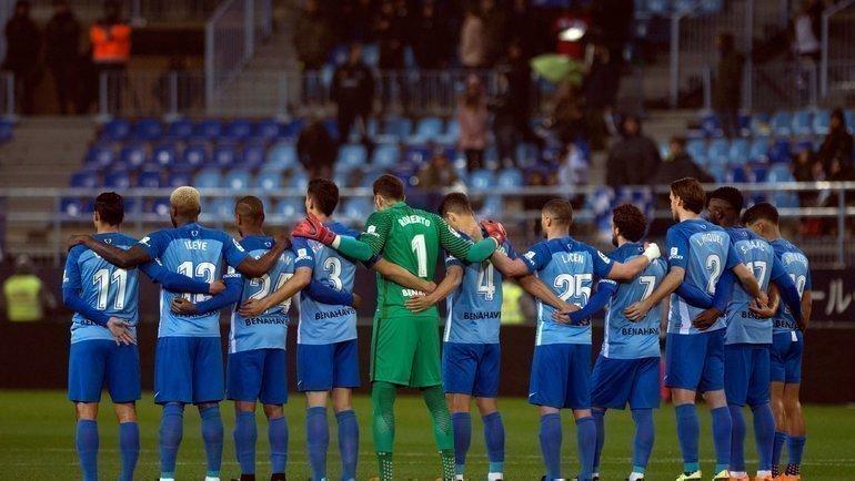 «Малага». Фото AFP