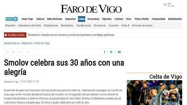 Faro deVigo.