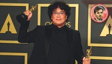 Ерохин угадал победителя «Оскара». Посмотрите, как голосовали игроки сборной России