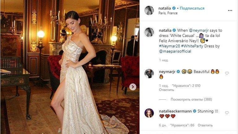 Пост Натальи Барулич. Фото instagram.com
