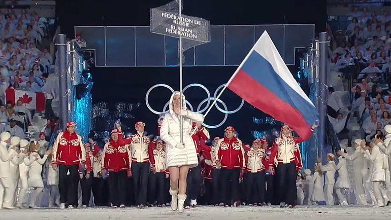 Сборная России наОлимпиаде-2010. Фото РИА Новости