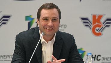 Алексей Морозов станет новым президентом КХЛ