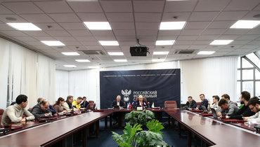 13февраля. Москва. Пресс-конференция после исполкома РФС.