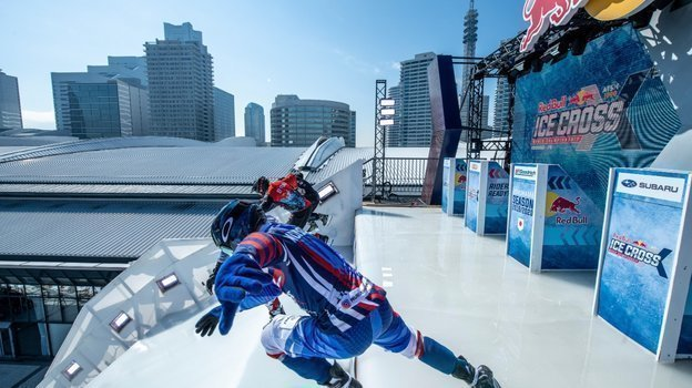 Скоростной спуск на коньках.