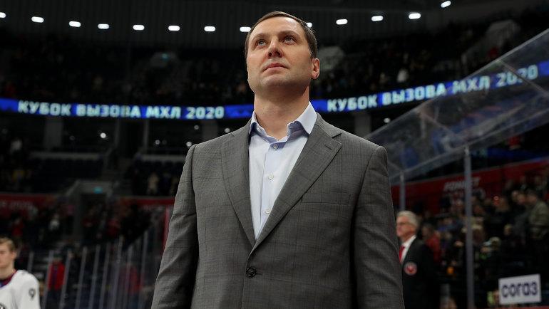 Алексей Морозов. Фото photo.khl.ru