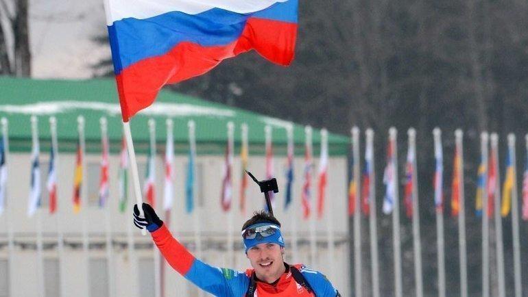 Евгений Устюгов. Фото AFP