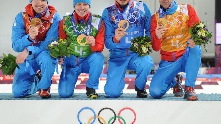 Сборная России побиатлону наОлимпиаде-2014. Фото -