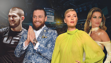 UFC платит звездам шоу-бизнеса больше, чем топовым российским бойцам. Среди них есть Серена Уильямс иШарапова