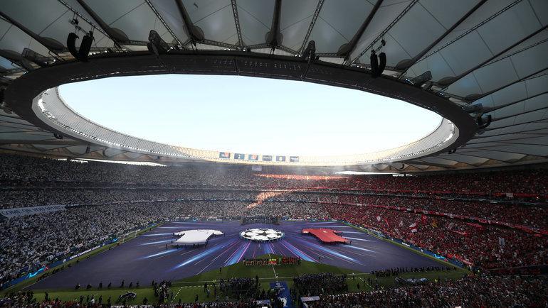 Лига чемпионов возвращается. Фото Reuters