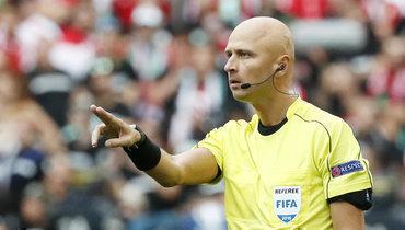 Карасев обслужит матч Лиги Европы «Копенгаген»— «Селтик»