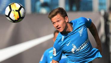 «Зенит» нестанет предлагать Шатову новый контракт. Летом онстанет свободным агентом