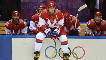 Главная неудача России наОлимпиаде вСочи: хоккейный четвертьфинал сфиннами
