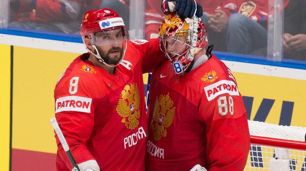 Александр Овечкин иАндрей Василевский. Фото AFP