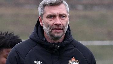 Овчинников прокомментировал тренировку вратарей ЦСКА. Без попугайчиков