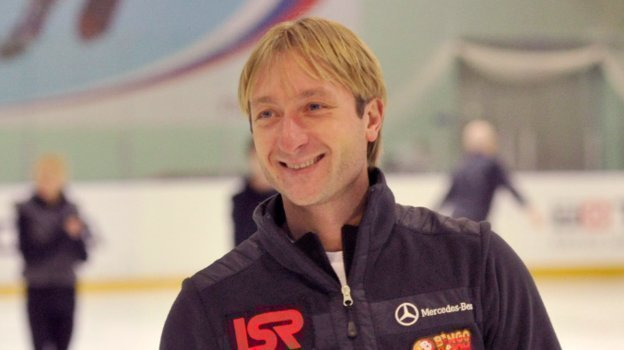 Евгений Плющенко. Фото Татьяна Дорогутина
