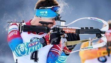 Норвегия выиграла синглмикст наЧМ побиатлону, Россия показала 7-й результат