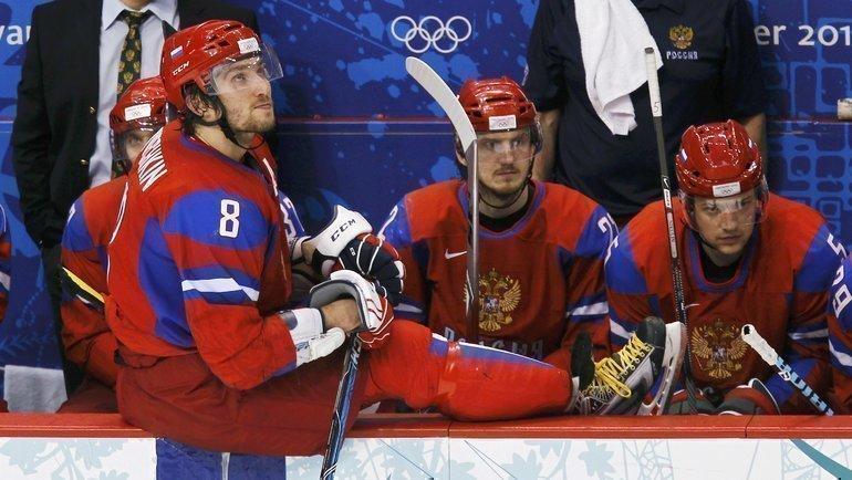 24февраля 2010 года. Ванкувер. Россия— Канада— 3:7. Александр Овечкин. Фото Reuters