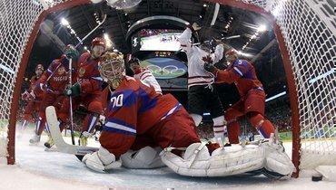 Главный провал вистории российского хоккея. 10 лет назад Канада неоставила нам шансов наОлимпиаде