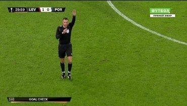 Эпизод первого тайма матча 1/16 финала Лиги Европы «Байер»— «Порту».