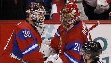 24февраля 2010 года. Ванкувер. Россия— Канада— 3:7. Илья Брызгалов меняет Евгения Набокова.