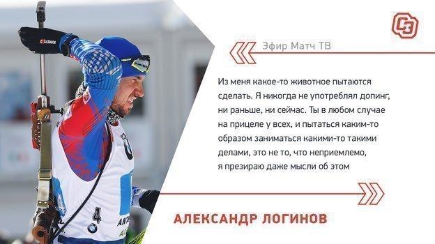"""Цитаты Александра Логинова. Фото """"СЭ"""""""