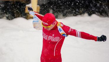 23февраля. Тронхейм. Александр Большунов порвал свой биб после финиша гонки.