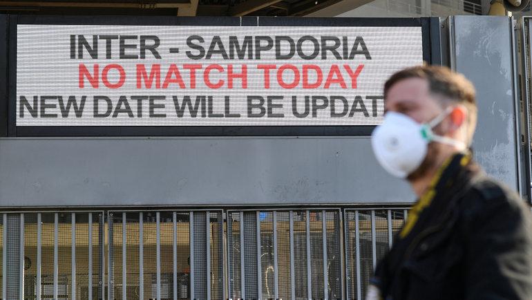 ВИталии отменяют матчи из-за коронавируса. Фото Reuters