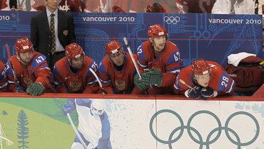 10 лет назад наОлимпиаде вВанкувере сборная России разгромно уступила Канаде
