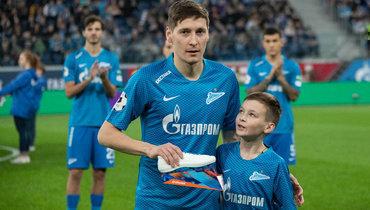 Далер Кузяев.