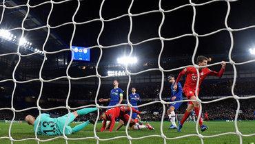 25февраля. Лондон. «Челси»— «Бавария»— 0:3. Томас Мюллер празднует забитый мяч мюнхенцев.