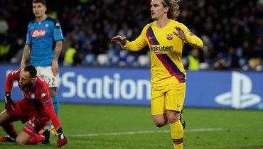 25февраля. Неаполь. «Наполи»— «Барселона»— 1:1. Антуан Гризманн празднует гол.