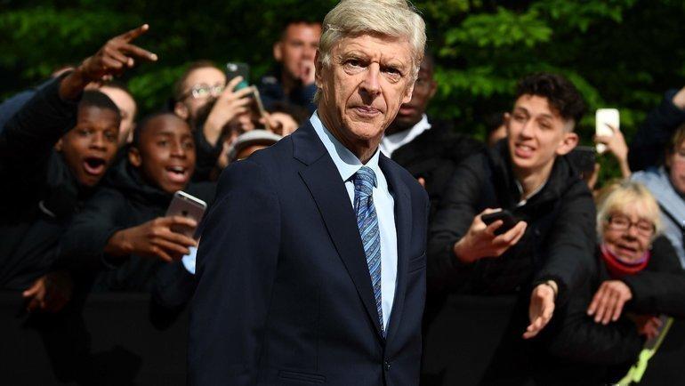 Арсен Венгер. Фото AFP