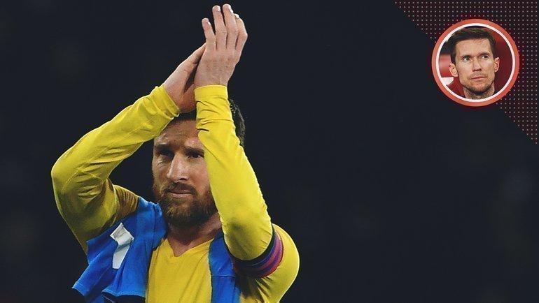 25 февраля. Неаполь. «Наполи» — «Барселона» — 1:1. Лионель Месси. Фото AFP
