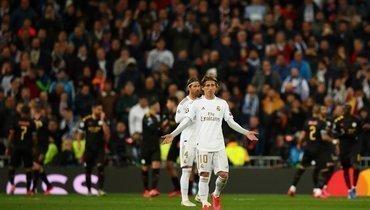 26февраля. Мадрид. «Реал»— «Манчестер Сити»— 1:2. Разочарованный Лука Модрич.
